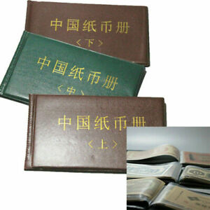 Republic of China all banknotes coins three sets of 60pcs collection album