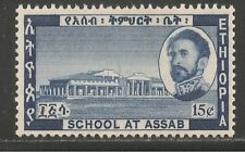 Ethiopia #392 (A75) VF MNH - 1962 15c School Of Assab & Emperor Haile Selassie
