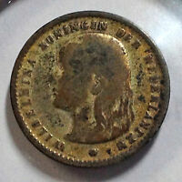 NETHERLANDS 1896 10 CENTS SILVER  SCARCE COIN