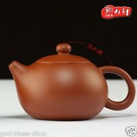 Chinese Yixing original Zisha purple clay red stoneware zhuni tea pot 120ml pot