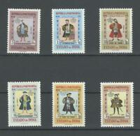 Portuguese India | 1956 | The Vice-Roys Issue | MVLH OG