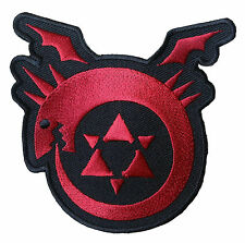 Iron on Patch Uroboros Fullmetal alchemist Logo Costume kids Cosplay