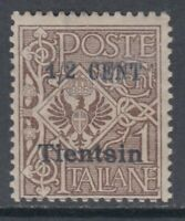 Italy Tientsin Offices - Sassone n.15 MNH** cv 1800$  super rare