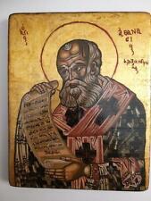Greek Byzantine Art Icon Saint Athanasius of Alexandria Hand painted 24x20cm