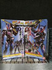 Kamen Rider Saber Book1 Feat.01 SO-DO Kamen Rider Eden (CANDY TOY) Bandai