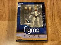 FIGMA 049/49 Max Factory AEGIS Persona 3 P3 AUTHENTIC Japan Figure