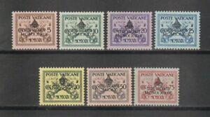 s38514 VATICANO 1939 MXXXLH* Sede Vacante 7v