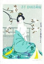 Hiroko MISHIRO Japan Exlibris Chassaing Erotic Nude Geisha Bookplate S2  1998