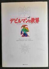 Fumetti, manga e memorabilia in giapponese
