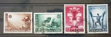Serbia 1941 Germany WWII Anti Semitic Postage Used Stamps - Complete Set  C1