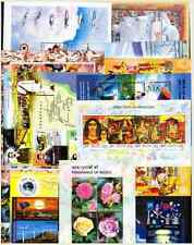 INDIA 2007 COMPLETE YEAR COLLECTOR PACK OF 11 MINIATURES SUPERB CONDITION MNH