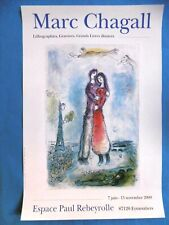 Chagall Affiche originale Eymoutiers Original poster Couple Liozna La Joie art