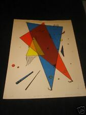 """signed & numbered K STANCIN serigraph 10 1/2"""" X 14 1/2"""" abstract"""