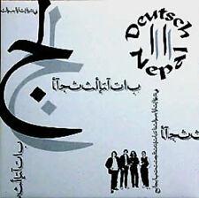 Deutsch Nepal II LP (2001 SOMBRERO) NUOVO!