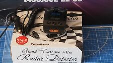 Avita GRL3009 (TMG- 309)GPS Laser-Radar Detector international (радар-детектор)