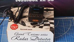 Avita GRL3009 (TMG- 309)GPS Laser-Radar Detector international (радар-детектор)