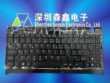 New UK English version Keyboard ASUS Eee PC 1215P 1215N 1215T 1215B Black Frame
