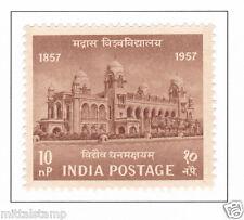 PHILA329 INDIA 1957 SINGLE MINT STAMP OF INDIAN MADRAS UNIVERSITY MNH