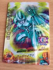 Carte Dragon Ball Z DBZ Dragon Ball Heroes Galaxy Mission Part 03 #HG3-33 S-Rare
