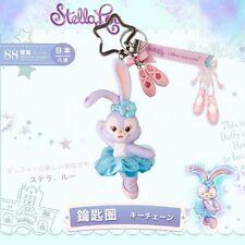 Stella Lou – Tokyo Disney Sea Exclusive Duffy Friends Key Chain