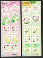 JAPAN 2018 SPRING GREETINGS (FLOWERS) 2 SOUVENIR SHEETS OF 10 STAMPS EACH MINT