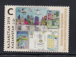 KAZAKHSTAN Children's Paintings MNH stamp