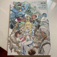 Akira Yasuda Gundam Design Works Art Guide Book Illustration Japanese
