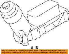 CHRYSLER OEM ENGINE-Oil Filter Housing 68105583AF