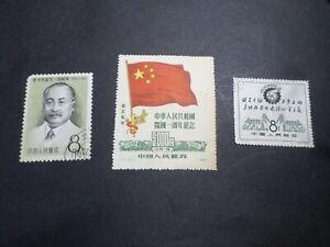 CHINE, CHINA, LOT 3 TIMBRES DRAPEAU CELEBRITE', voir photos