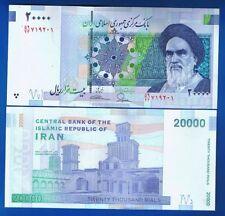 Persien /  Islamic republic / Meadle East - 20000 Rials P-153  UNC