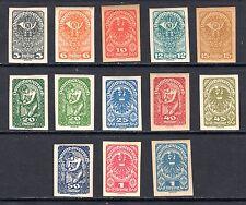 1919-20 Austria Scott 200//218 (Mi. 255U//274U) thirteen imperf varieties MHH