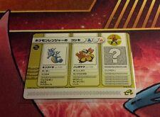 Japanese Kingdra Hariyama Trainer Code Ruby and Sapphire Pokemon Card NM
