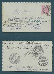 AUSTRIA  ✱  1900 ENTIRE POSTAL STATIONERY WIEN TO GERMANY ✱ [1763]