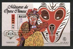 MACAU 1999, MUSIC:TRADITIONAL CHINESE OPERA MASK, Scott 942a SOUVENIR SHEET, MNH