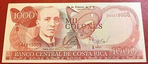 Costa Rica - 1000 Colones 24.2.1999 P#264c Uncirculated