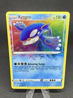 Pokemon Shining Fates Kyogre Amazing Rare 021/072 Pack Fresh Mint (G3)