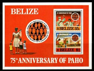 BELIZE SGMS461 1977 75th ANNIV OF PAN-AMERICAN HEALTH ORGANISATION MNH