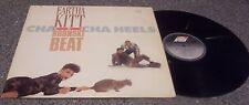 "Eartha Kitt and Bronski Beat ""Cha Cha Heels"" 12"" 45RPM MAXI SINGLE LP"