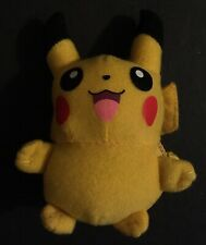 Pikachu TOMY Plush Reversible Pokeball Zipper Pokemon Merchandise Toy RARE