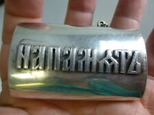 Antique Russian Silver match safe St. Petersburg w/relief cyrillic writing by KB