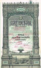 ROMANIA METHANE GAS COMPANYstock certificate 1925