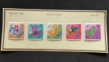 bhutan 1968 mythiological Animals stamps Lot Collection