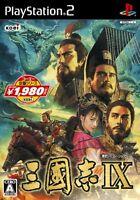 Used PS2 Sangokushi IX (Koei Selection)   Japan Import (Free Shipping)