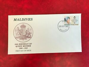 MALDIVES 1980 FDC QUEEN MOTHER 80TH BIRTHDAY ROYALTY