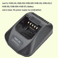 KSC-25 Charger Base for Kenwood TK-3173 KNB-24L KNB-25A KNB-26N Portable Radio