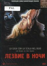 A Blade in the Dark (Lamberto Bava) La Casa con la scala nel buio   DVD PAL