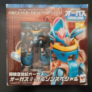 Orguss II Olson Special by Megahouse
