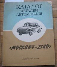 AVTOEXPORT detail Catalogue Parts Car Structure MOSKVITCH 2140 Russian Auto 423