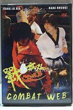 combat web jiang lu xia / kane kosugi ntsc import dvd