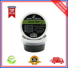 Savon Noir Olive BIO 100% Pure Et Naturel Pour Corps Visage Et Cheveux De 150 gr